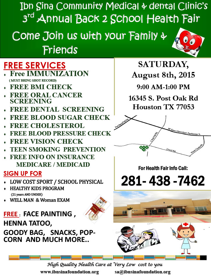 Health Fair at S Post Oak Clinic 8-8-2015